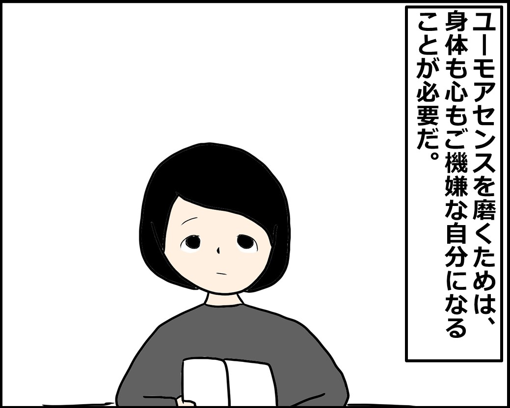 f:id:Megumi_Shida:20210209160925j:plain