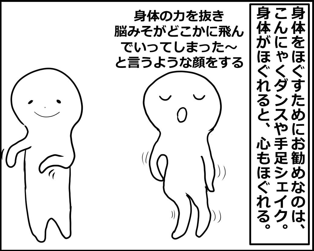 f:id:Megumi_Shida:20210209160929j:plain