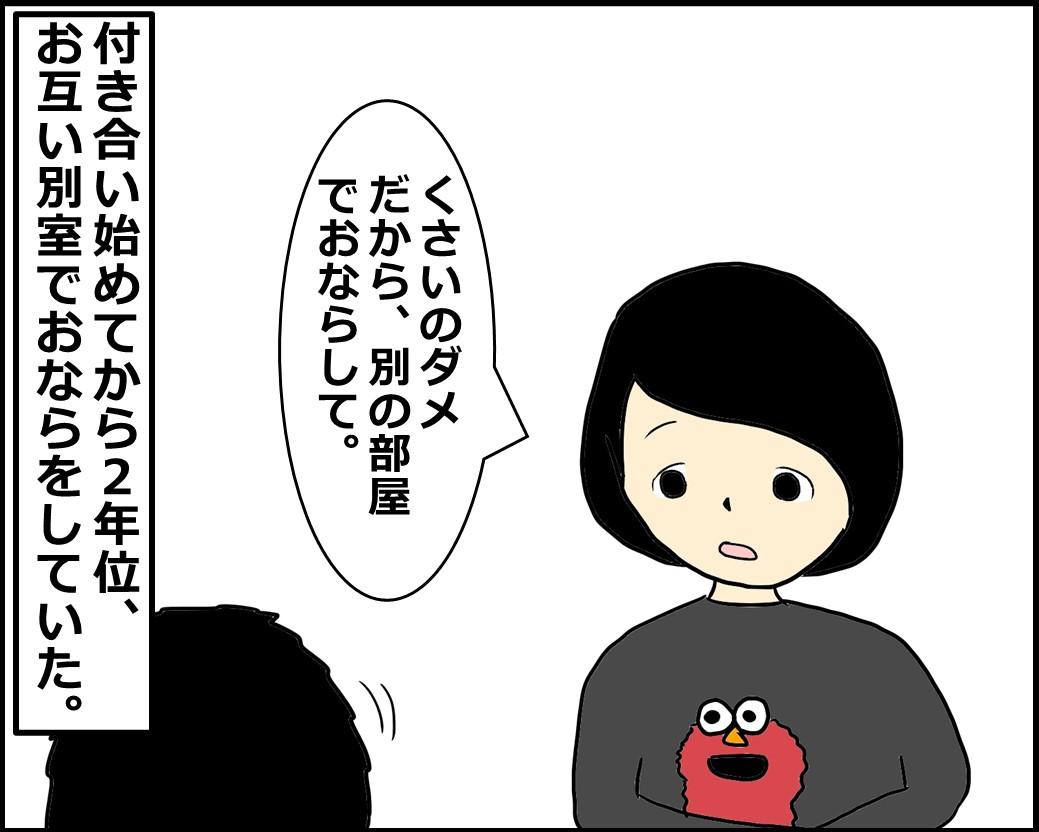 f:id:Megumi_Shida:20210212082833j:plain
