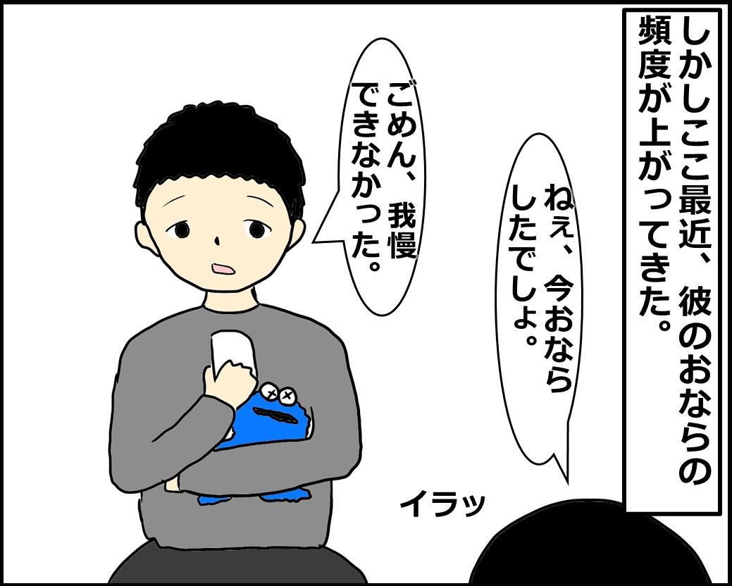 f:id:Megumi_Shida:20210212082844j:plain
