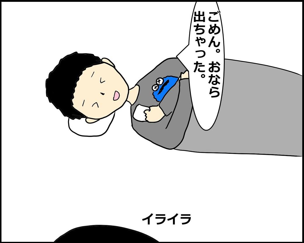 f:id:Megumi_Shida:20210212082848j:plain