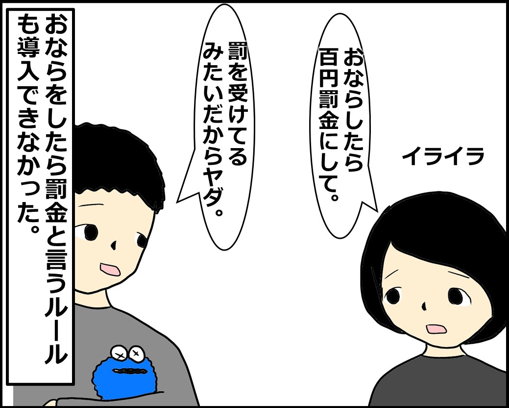 f:id:Megumi_Shida:20210212082853j:plain