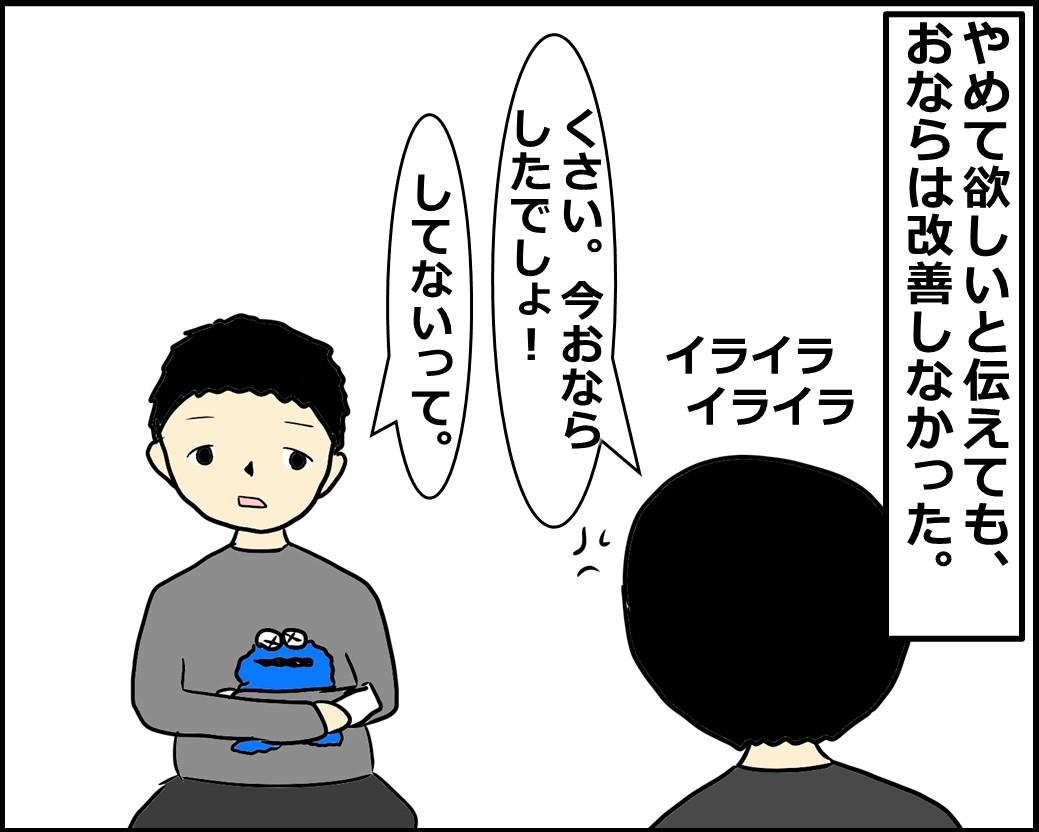 f:id:Megumi_Shida:20210212082859j:plain