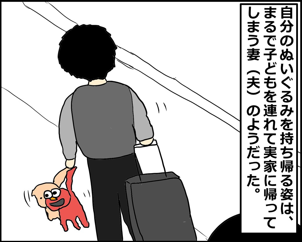 f:id:Megumi_Shida:20210212082914j:plain