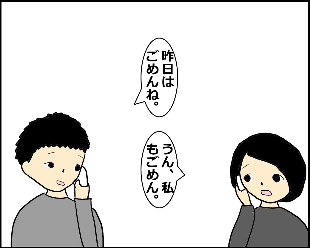 f:id:Megumi_Shida:20210214140023j:plain
