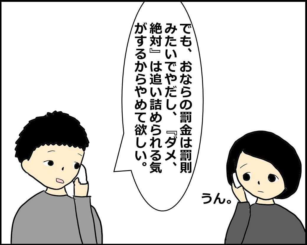 f:id:Megumi_Shida:20210214140038j:plain