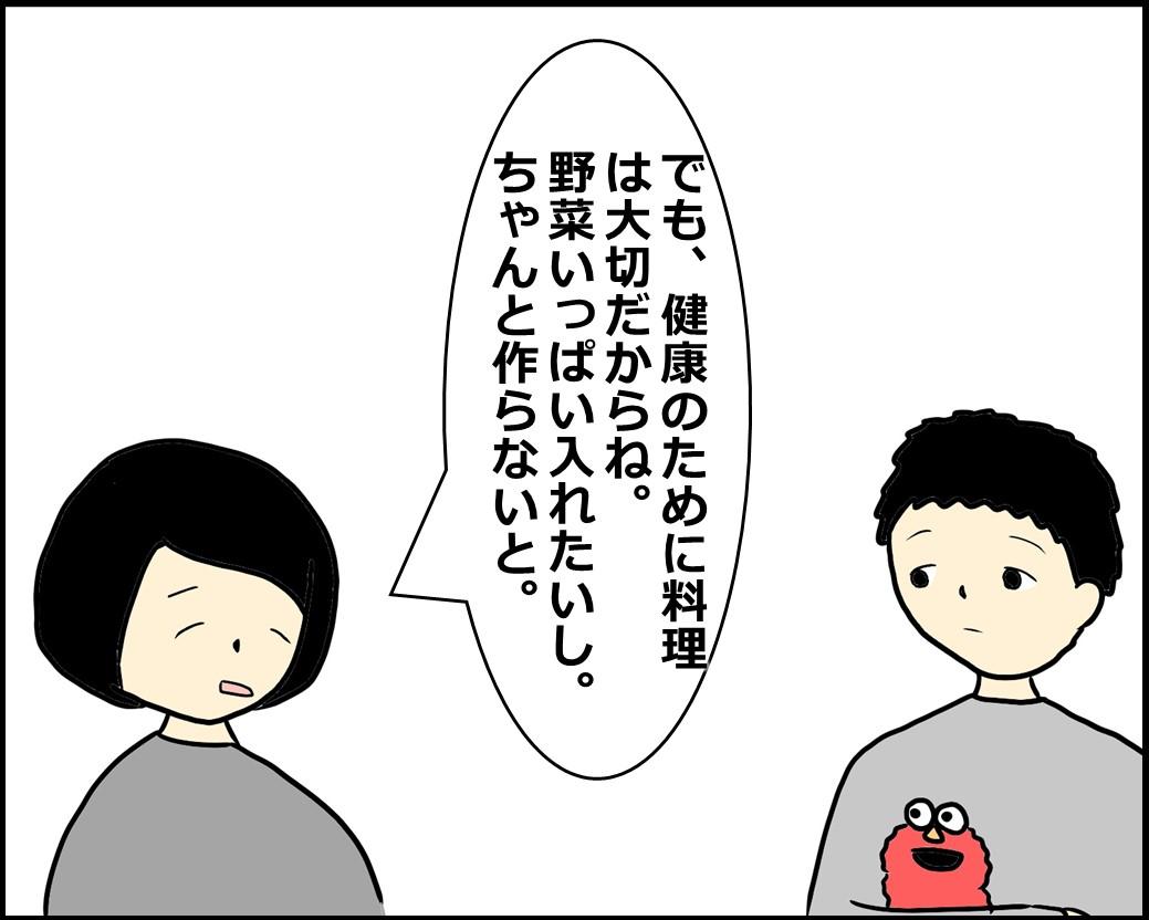 f:id:Megumi_Shida:20210217100503j:plain