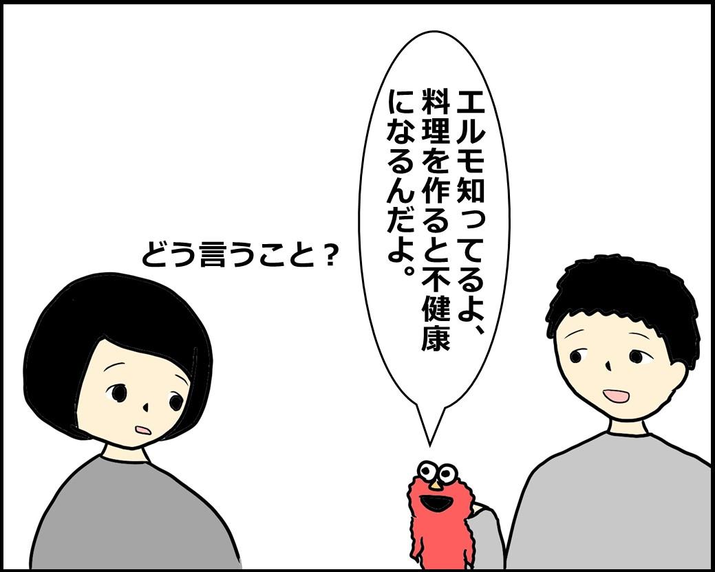 f:id:Megumi_Shida:20210217100509j:plain