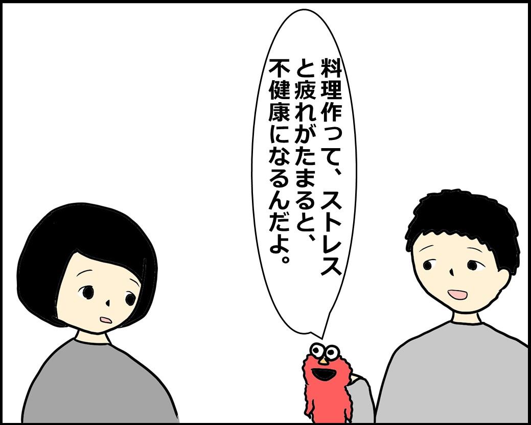 f:id:Megumi_Shida:20210217100517j:plain