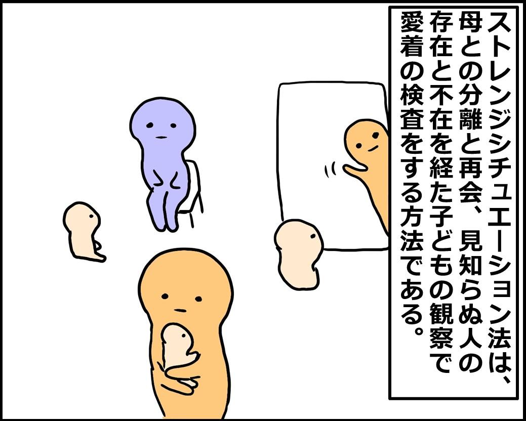 f:id:Megumi_Shida:20210219123820j:plain
