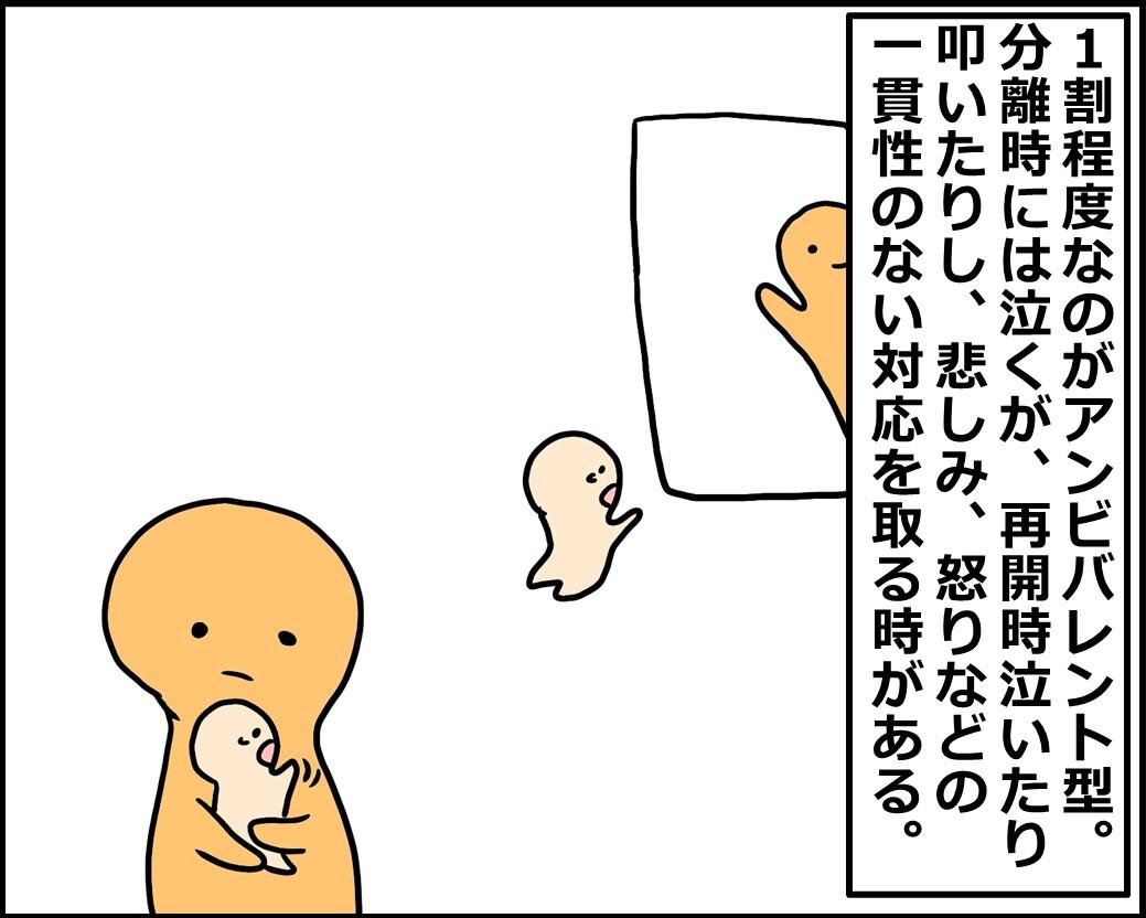 f:id:Megumi_Shida:20210219123852j:plain