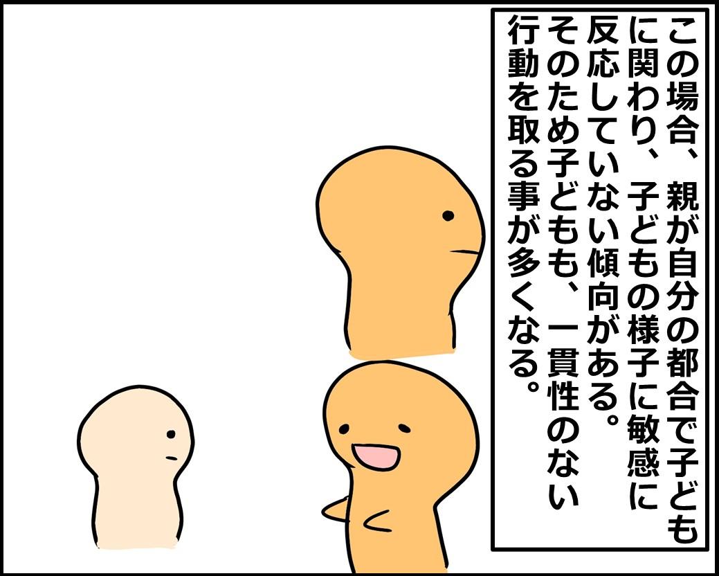 f:id:Megumi_Shida:20210219123856j:plain