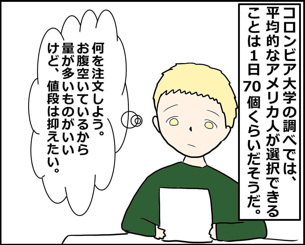f:id:Megumi_Shida:20210222154723j:plain