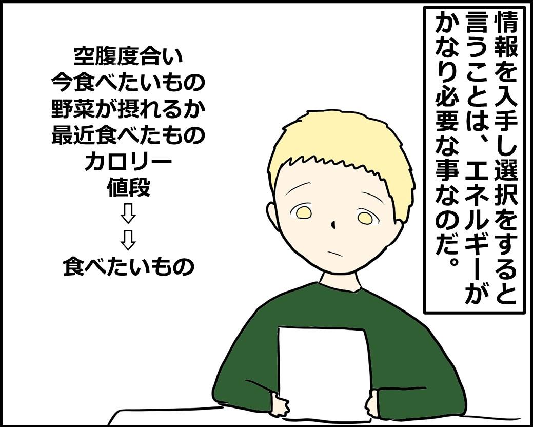 f:id:Megumi_Shida:20210222154727j:plain