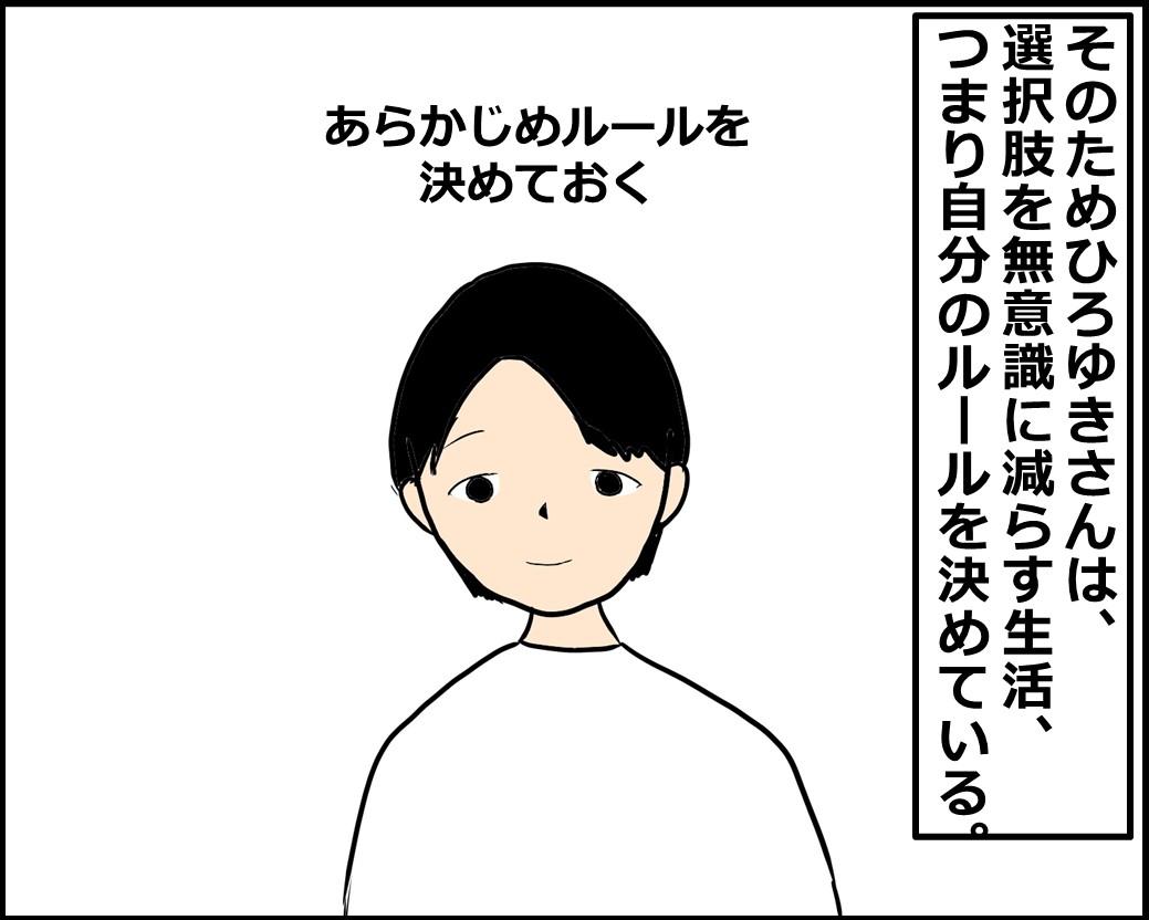 f:id:Megumi_Shida:20210222154733j:plain