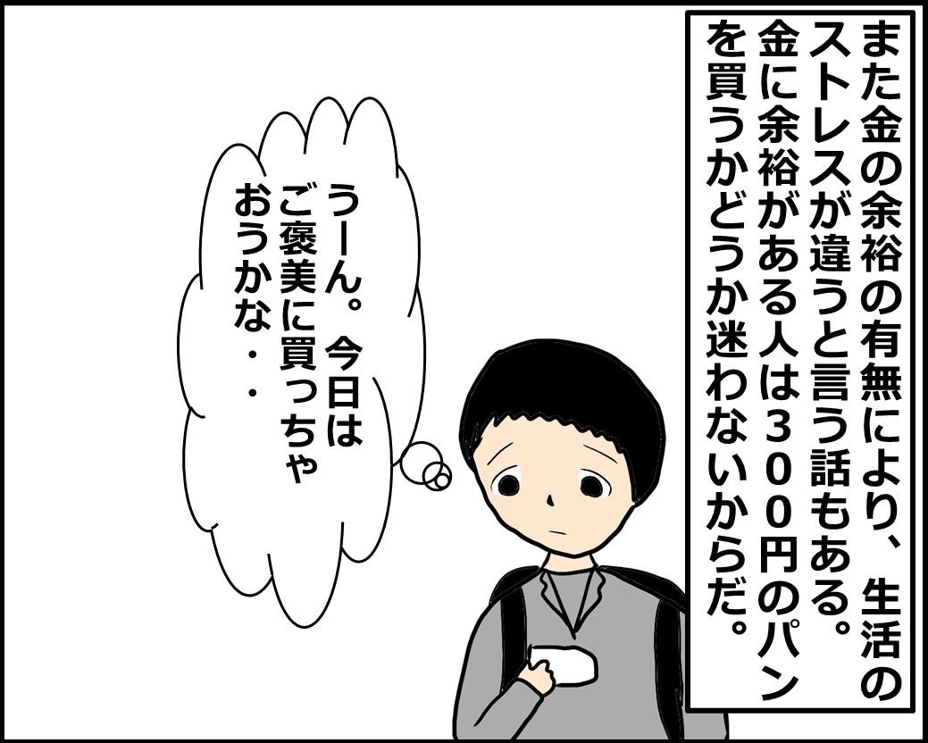 f:id:Megumi_Shida:20210222154801j:plain
