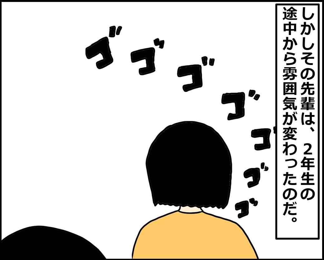 f:id:Megumi_Shida:20210305124450j:plain