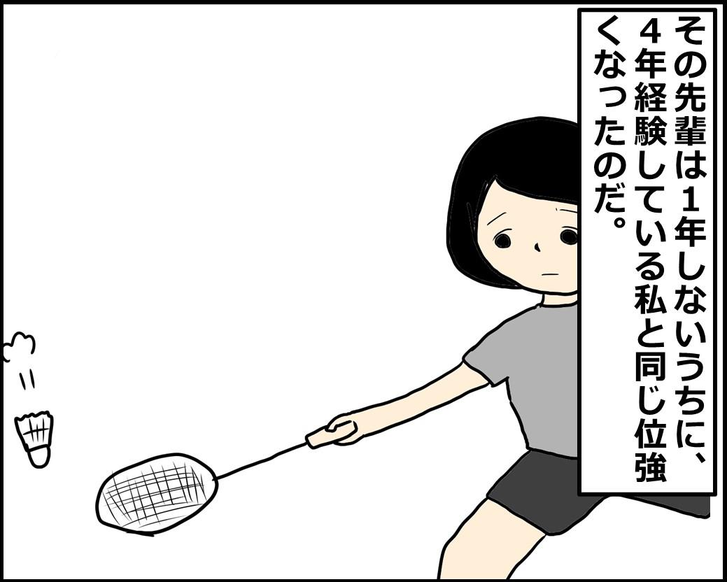 f:id:Megumi_Shida:20210305124516j:plain