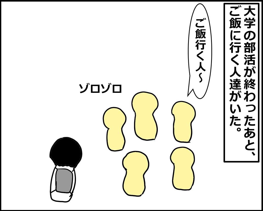 f:id:Megumi_Shida:20210306002928j:plain