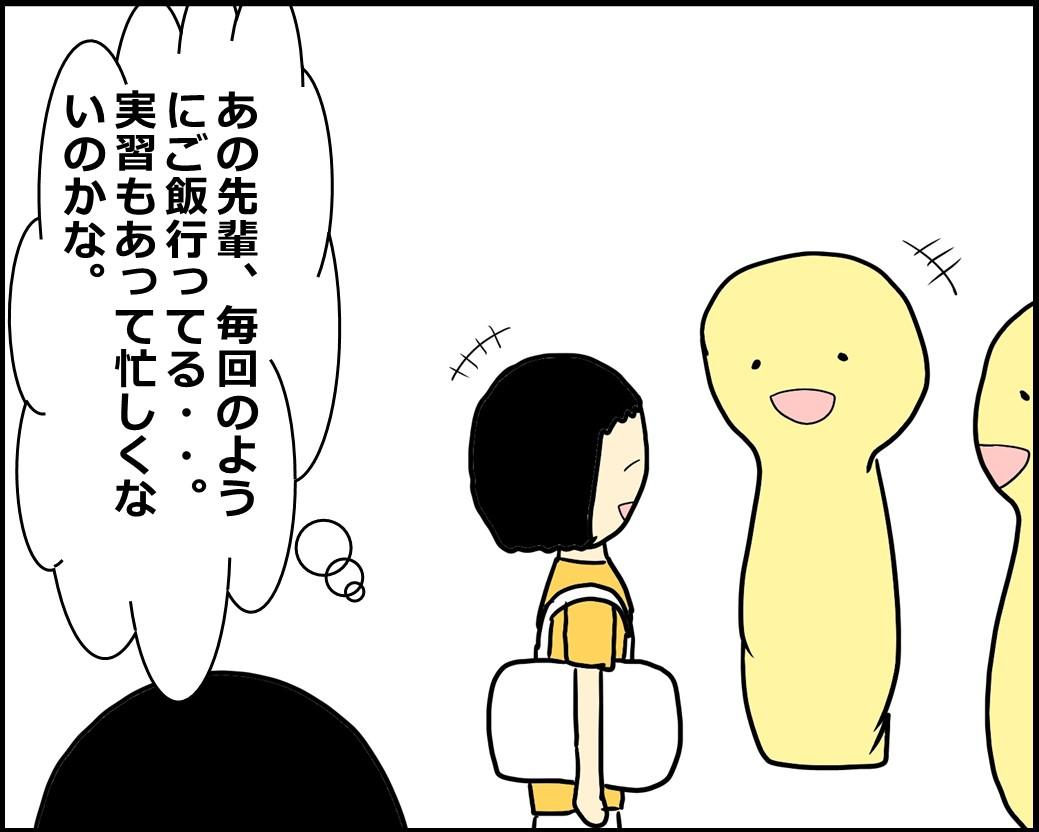 f:id:Megumi_Shida:20210306002938j:plain