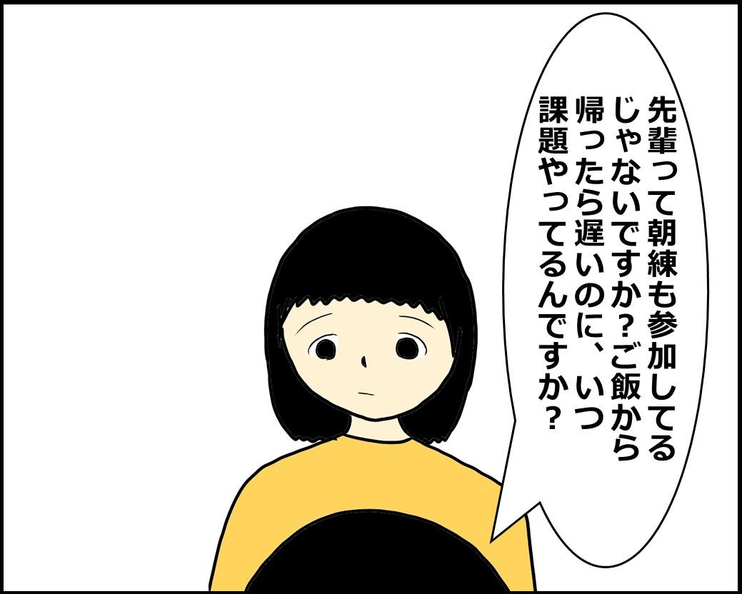 f:id:Megumi_Shida:20210306002948j:plain