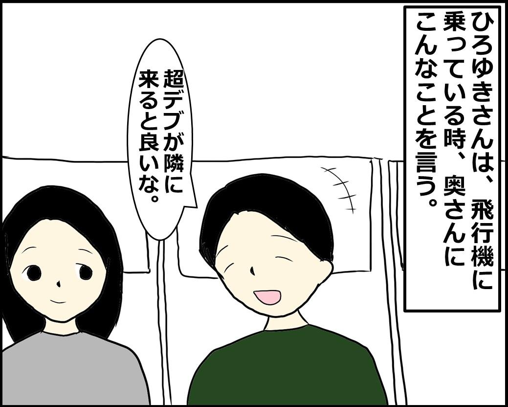 f:id:Megumi_Shida:20210307090228j:plain