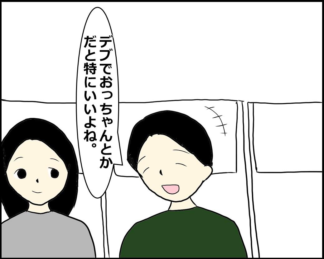 f:id:Megumi_Shida:20210307090240j:plain
