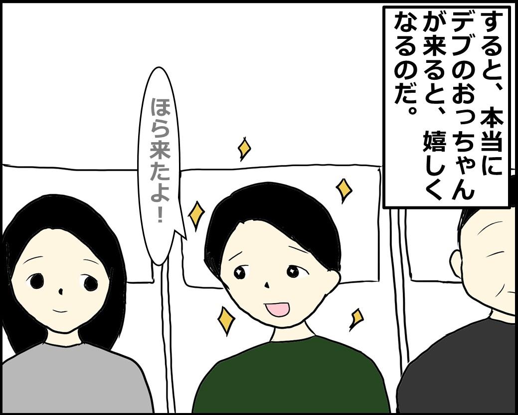 f:id:Megumi_Shida:20210307090251j:plain