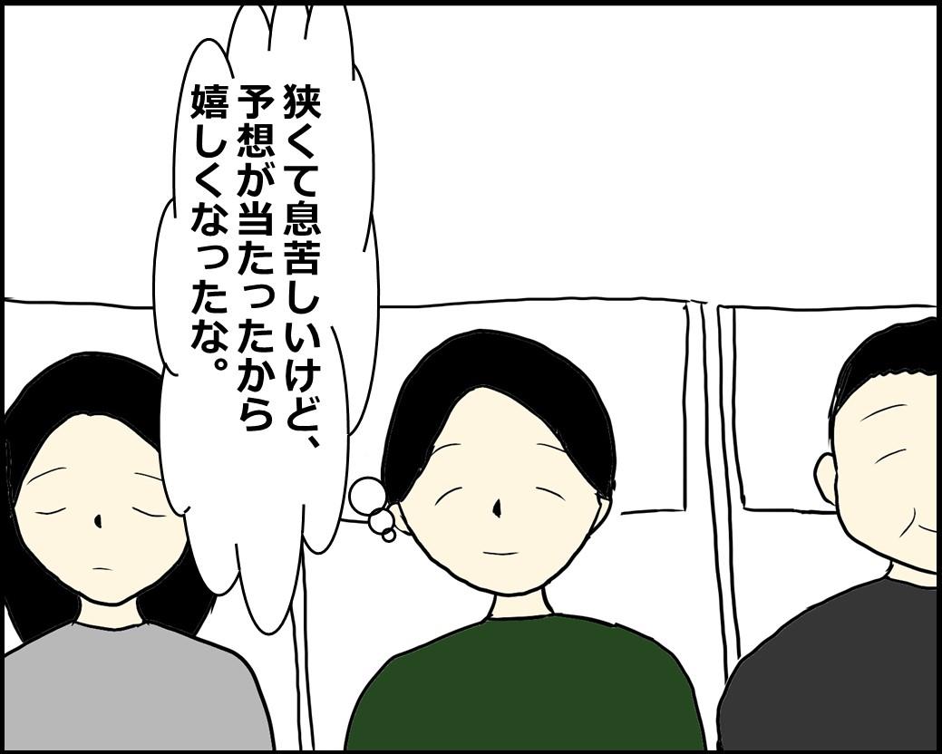 f:id:Megumi_Shida:20210307090300j:plain