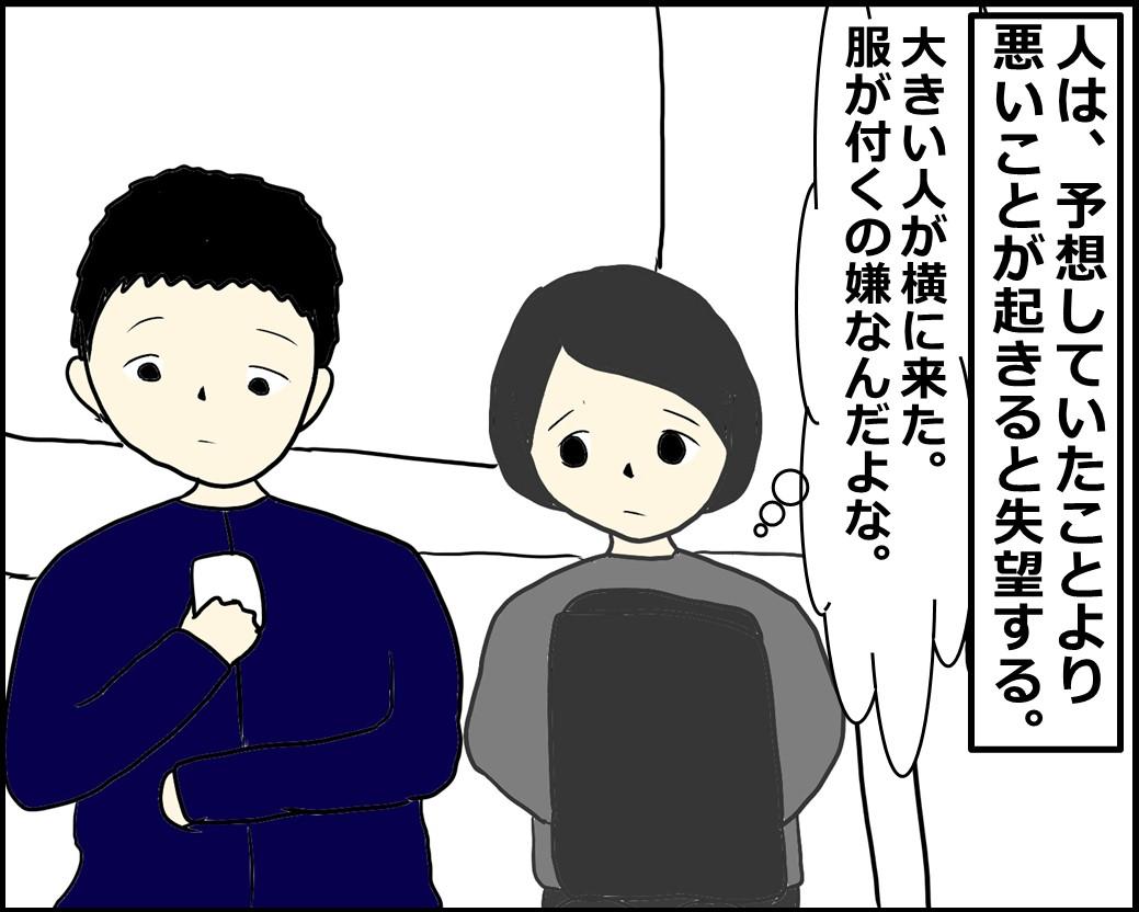 f:id:Megumi_Shida:20210307090310j:plain