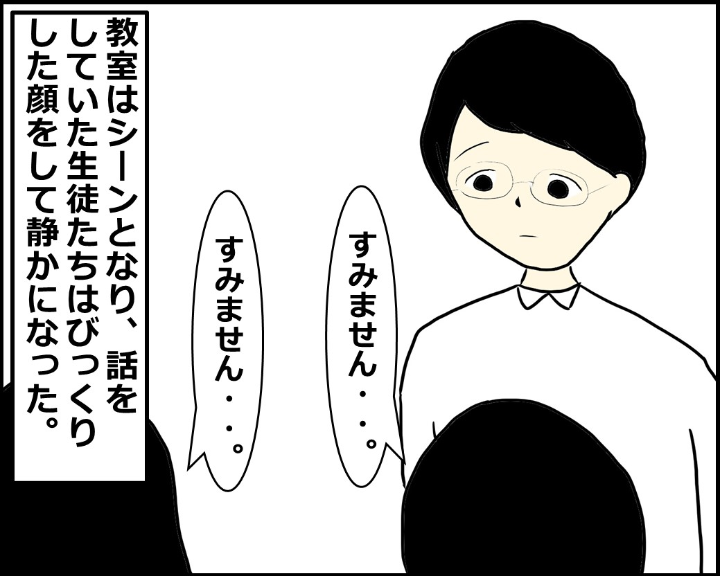 f:id:Megumi_Shida:20210309071948j:plain
