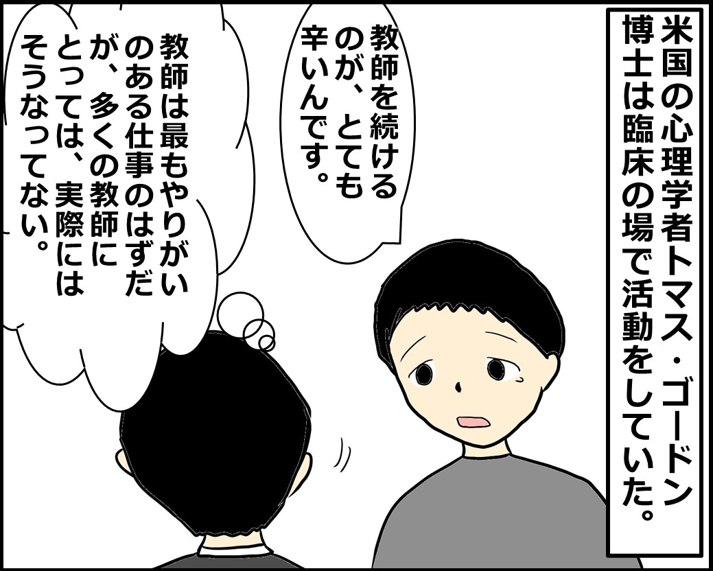 f:id:Megumi_Shida:20210312123827j:plain