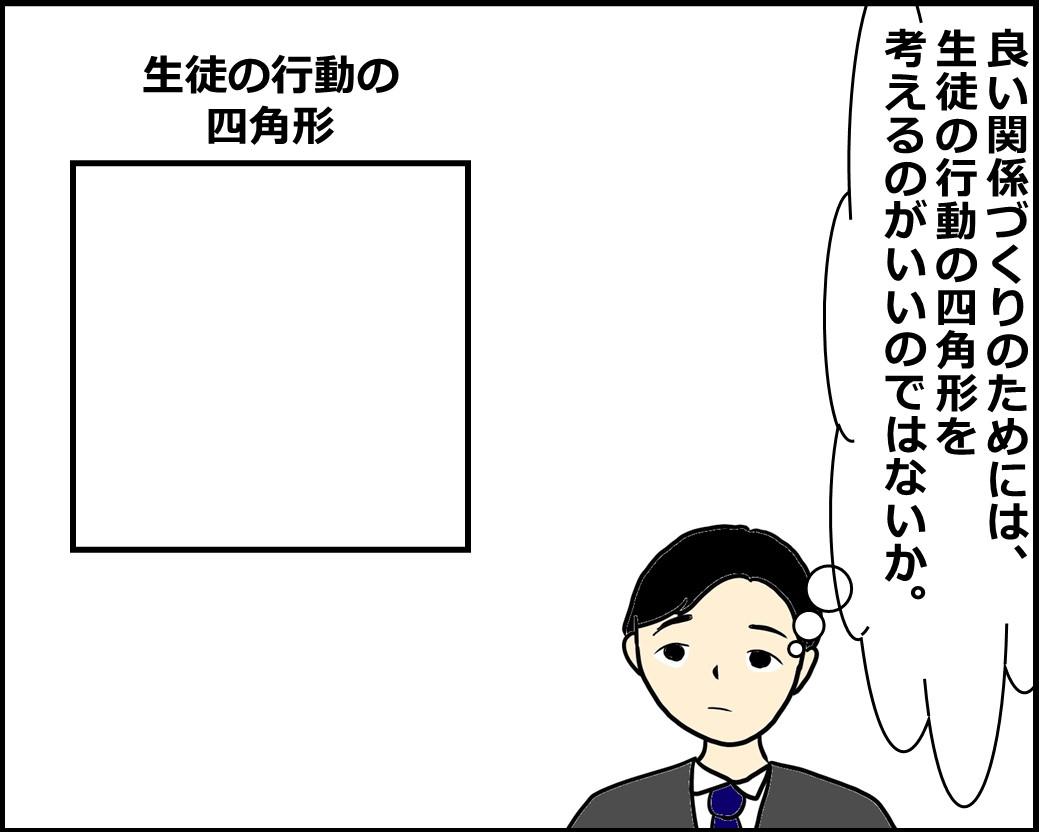 f:id:Megumi_Shida:20210312123842j:plain