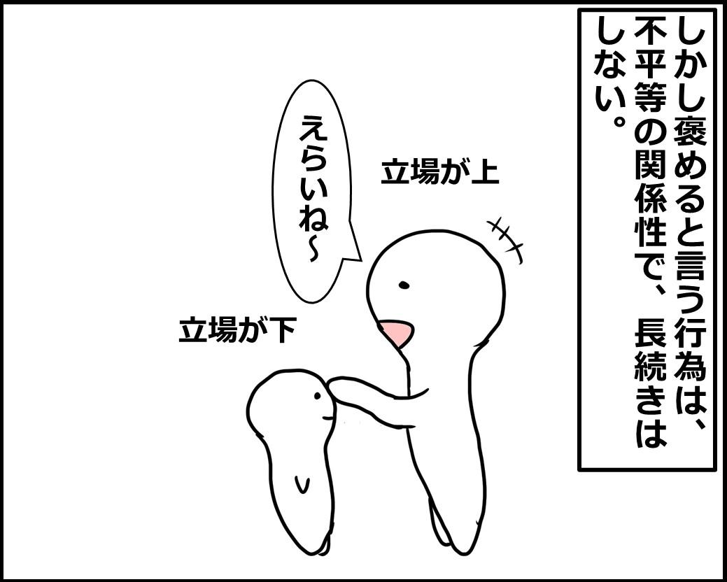 f:id:Megumi_Shida:20210316105207j:plain