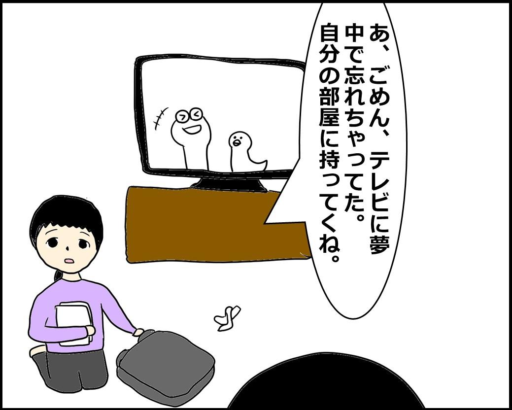 f:id:Megumi_Shida:20210421130626j:plain