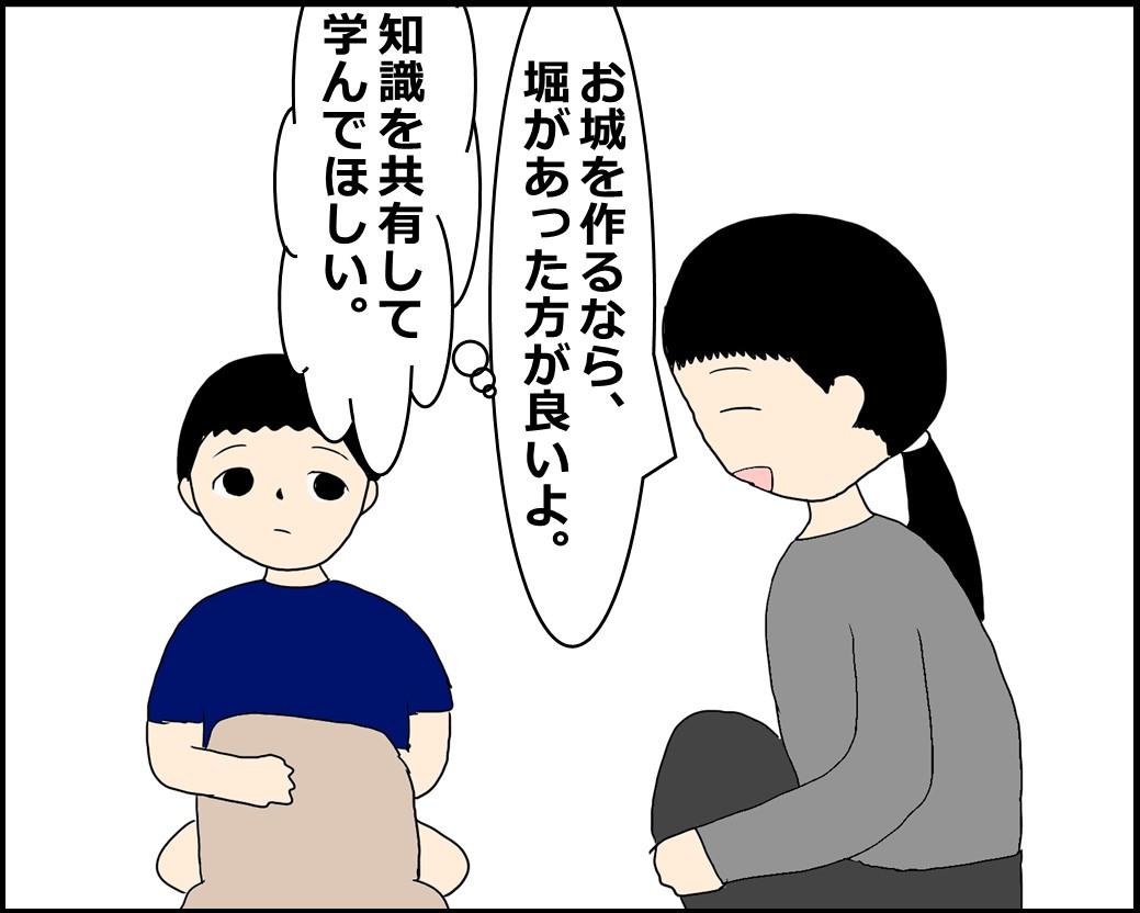 f:id:Megumi_Shida:20210426145842j:plain