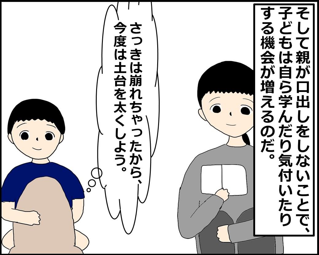 f:id:Megumi_Shida:20210426145948j:plain