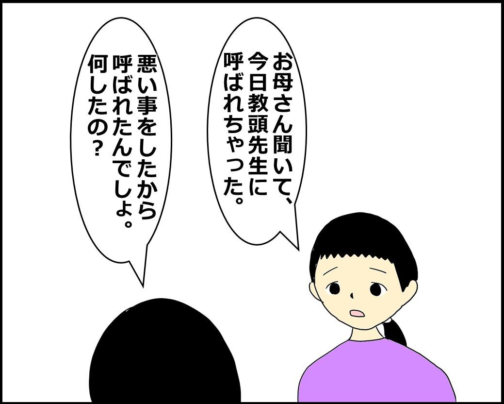f:id:Megumi_Shida:20210427110033j:plain