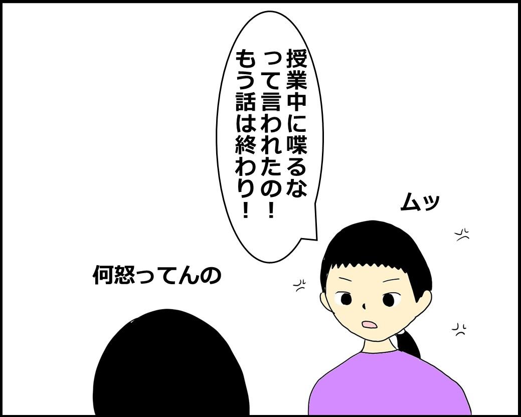 f:id:Megumi_Shida:20210427110044j:plain