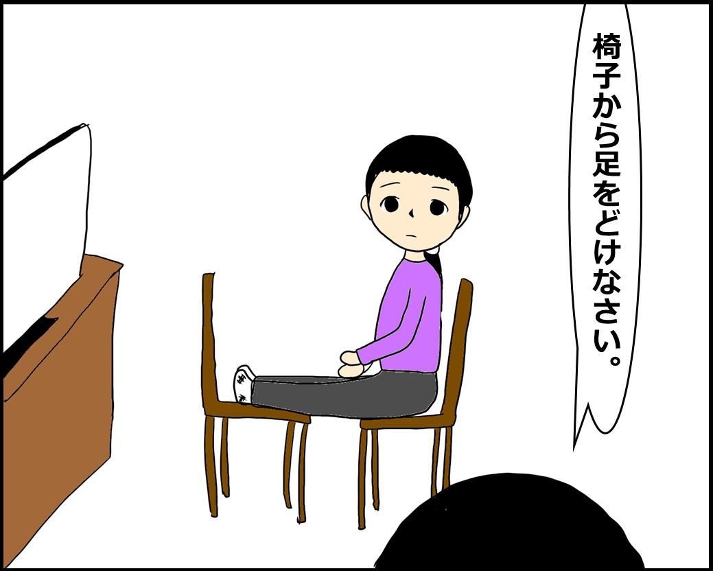 f:id:Megumi_Shida:20210510105005j:plain