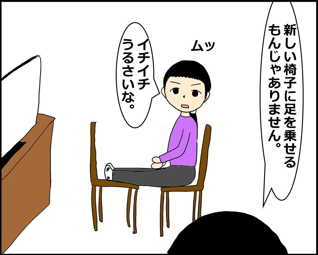 f:id:Megumi_Shida:20210510105011j:plain