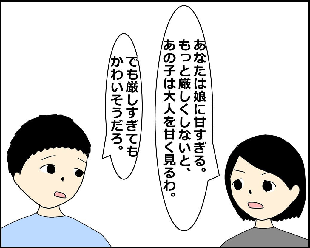 f:id:Megumi_Shida:20210514100233j:plain