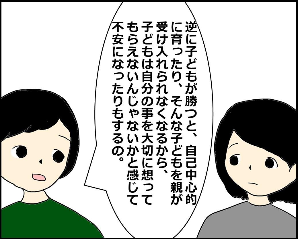 f:id:Megumi_Shida:20210514100413j:plain