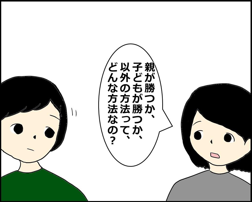 f:id:Megumi_Shida:20210516105552j:plain