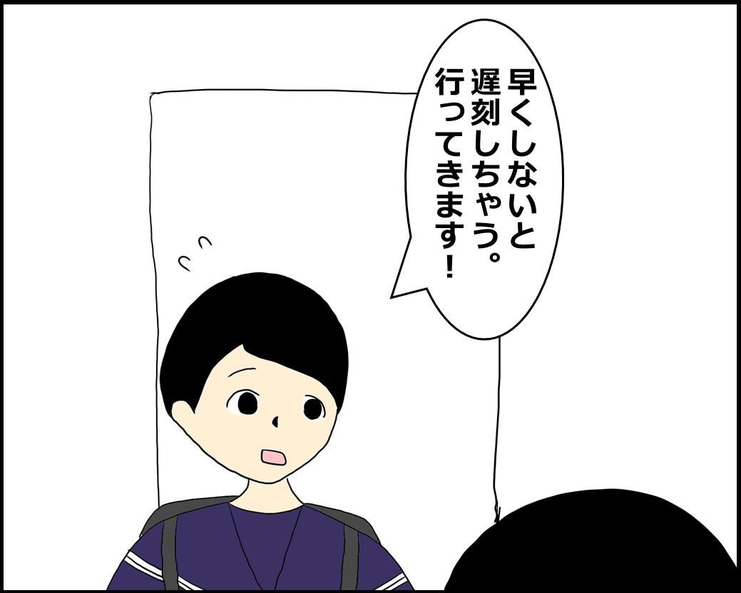 f:id:Megumi_Shida:20210518133820j:plain