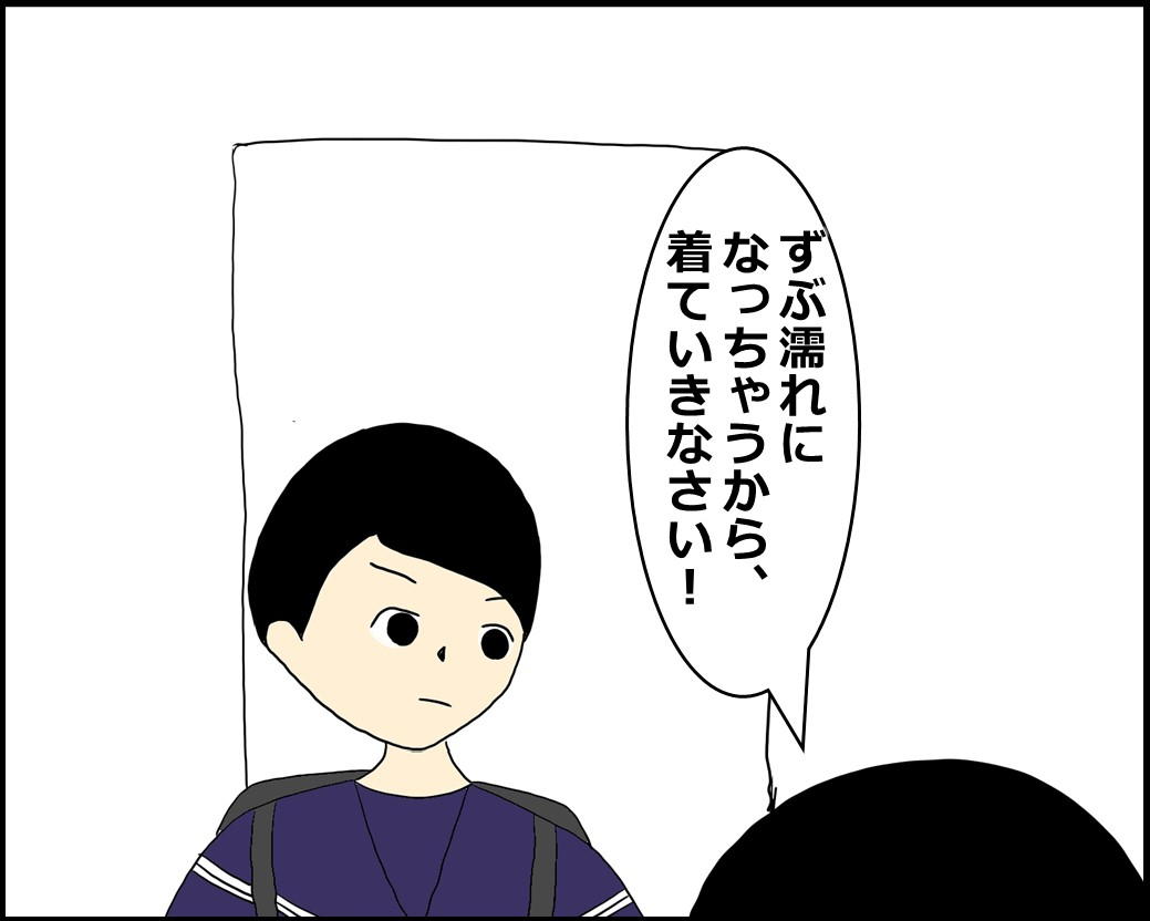 f:id:Megumi_Shida:20210518133836j:plain