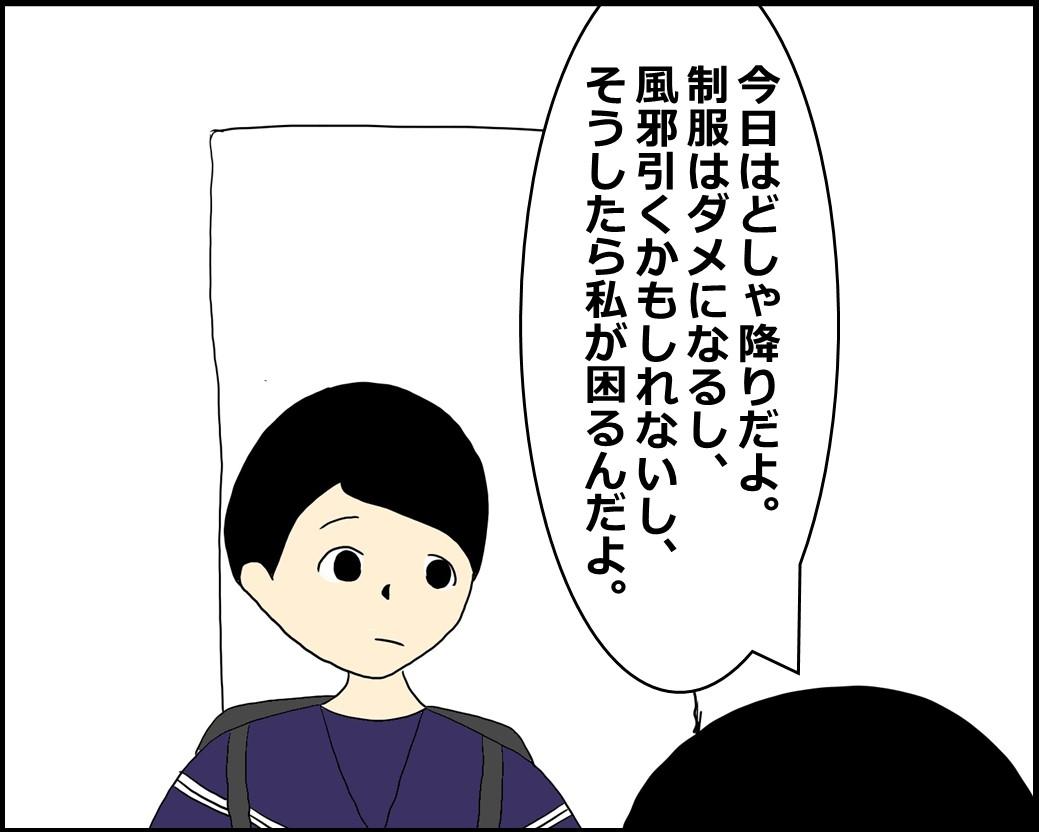 f:id:Megumi_Shida:20210518133958j:plain