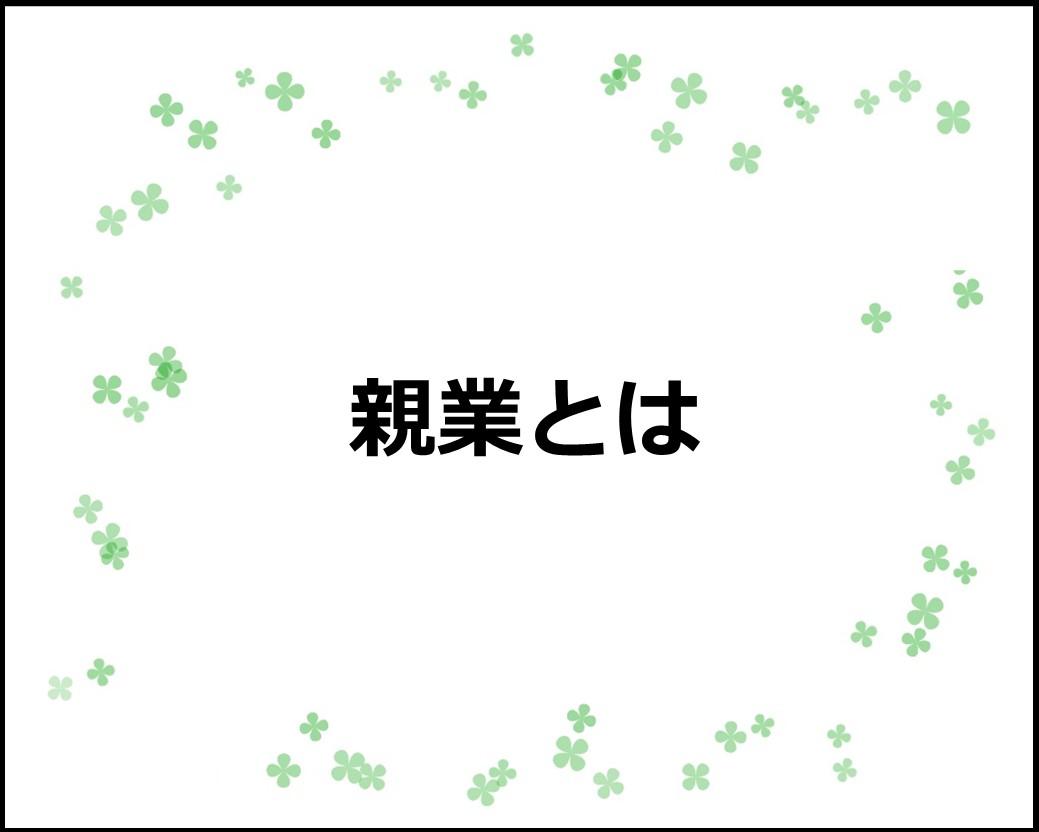 f:id:Megumi_Shida:20210527074141j:plain