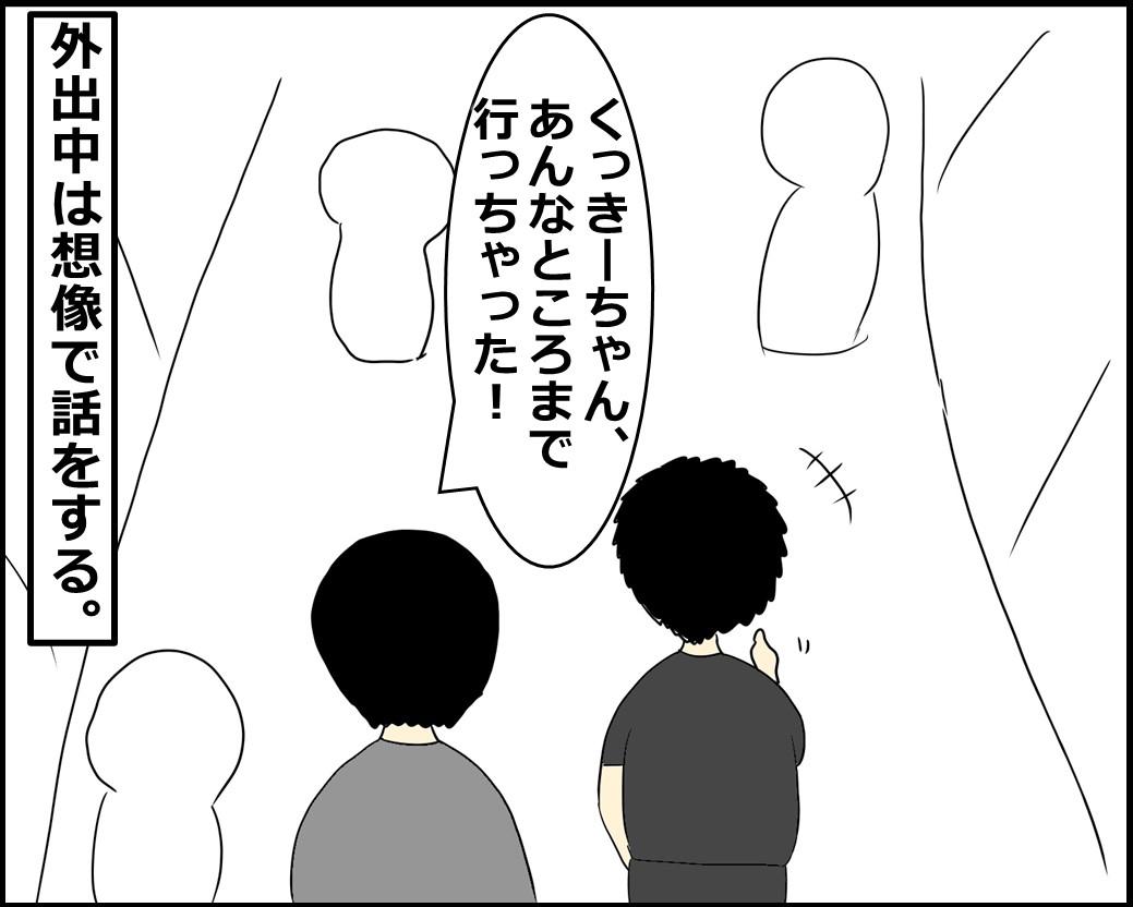 f:id:Megumi_Shida:20210602135842j:plain