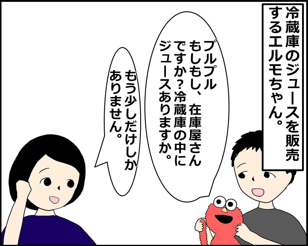 f:id:Megumi_Shida:20210603110548j:plain